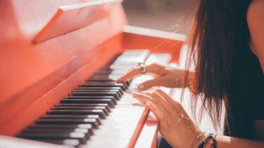 ピアノから学ぶ ビジネスマインド